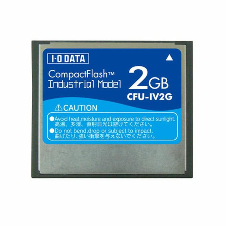 コンパクトフラッシュ インダストリアル(工業用)モデル 2GB CFU-IV2G送料無料 メモリカード フラッシュメモリ 工業用メモリ USB メモリカード工業用メモリ メモリカードUSB フラッシュメモリ工業用メモリ 工業用メモリメモリカード アイ・オー・データ機器【TC】