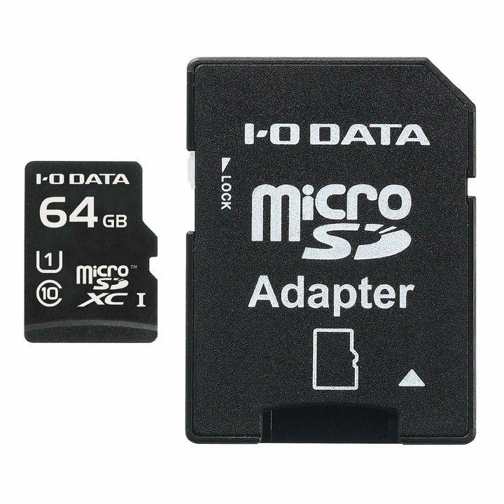 UHS スピードクラス1対応 microSD 64GB MSDU1-64G送料無料 メモリカード(サプライ) SDカード マイクロSD SDメモリ メモリカード(サプライ)マイクロSD メモリカード(サプライ)SDメモリ SDカードマイクロSD アイ・オー・データ機器【TC】 P01Jul16