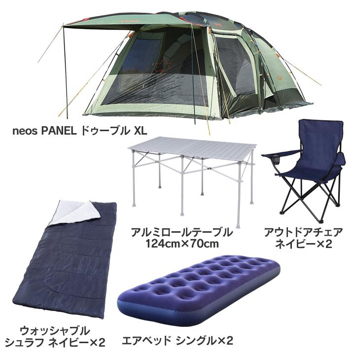 宿泊キャンプ初心者でも2ルームテントセット 送料無料 アウトドア キャンプ テント セット 【D】