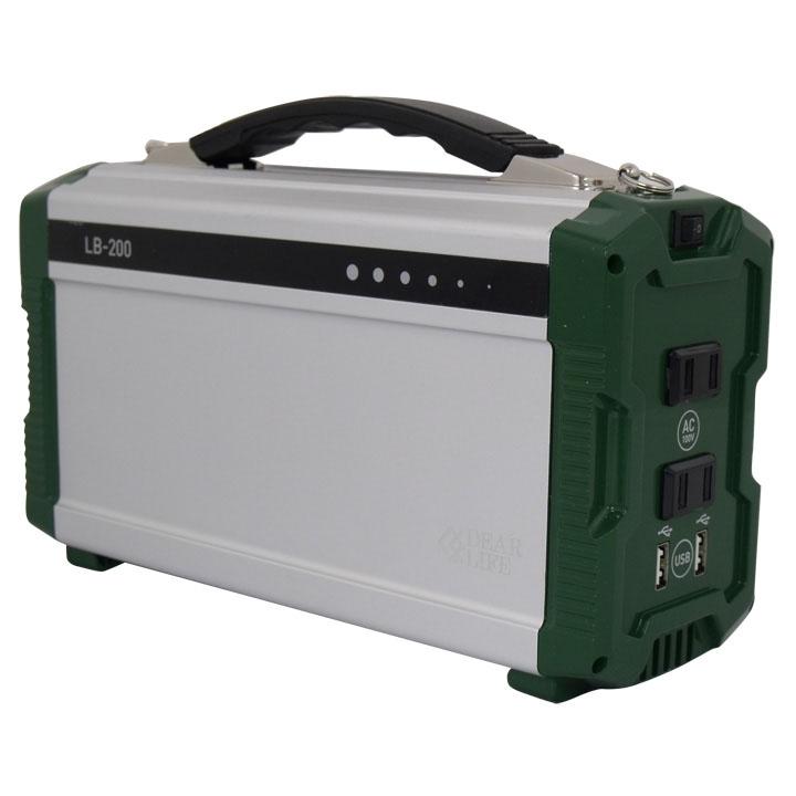 ポータブル蓄電池エナジープロmini グリーンxシルバー LB-200送料無料 家庭用蓄電池 ポータブルバッテリー 携帯バッテリー 充電器 【D】