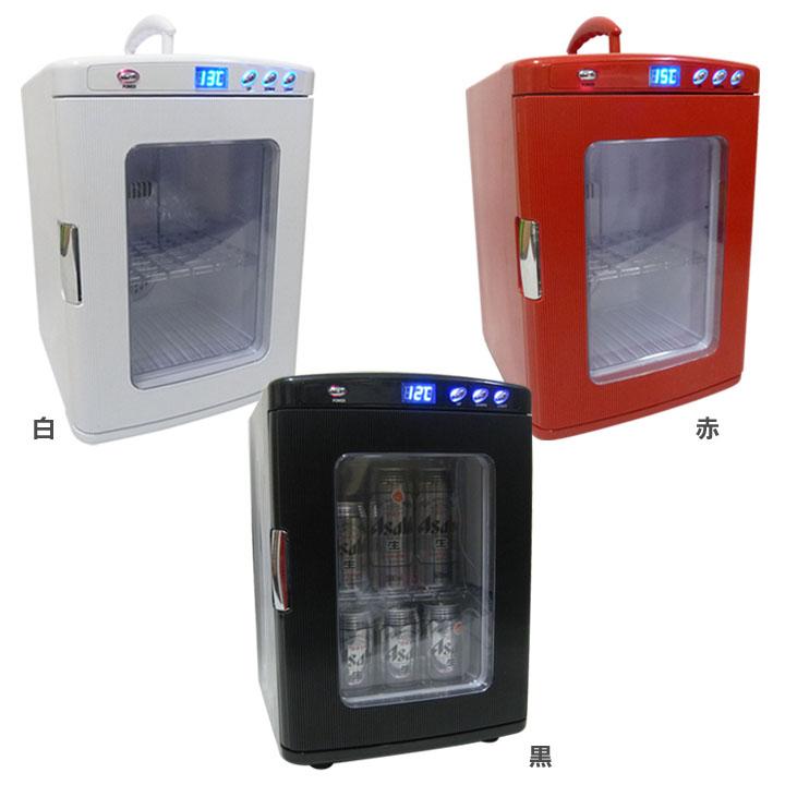 ポータブル保冷温庫 XHC-25-WH・XHC-25-RD・XHC-25-BK送料無料 冷蔵庫 保温庫 小型 25L 家電 SIS 白・赤・黒【TD】 【代引不可】 一人暮らし 新生活