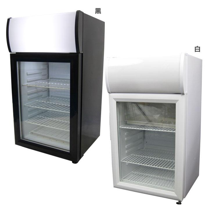 ディスプレイクーラー SC40B-1・SC40B-WH送料無料 冷蔵庫 40L 業務用 パーソナル SIS 黒・白【TD】 【代引不可】