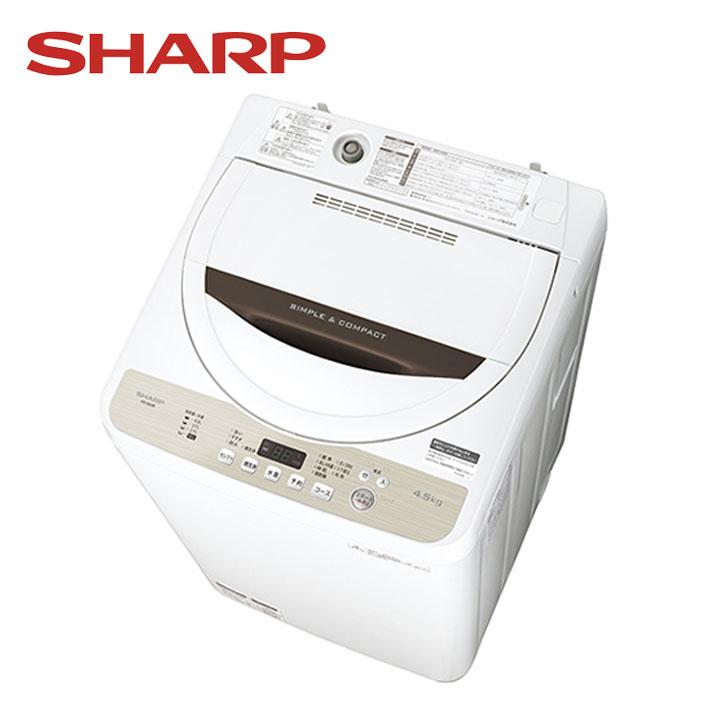 【1日限定★ポイント最大+9倍】シャープ4.5kg洗濯機 ES-GE4B-C送料無料 一人暮らし 新生活 全自動洗濯機 SHARP シャープ 【D】