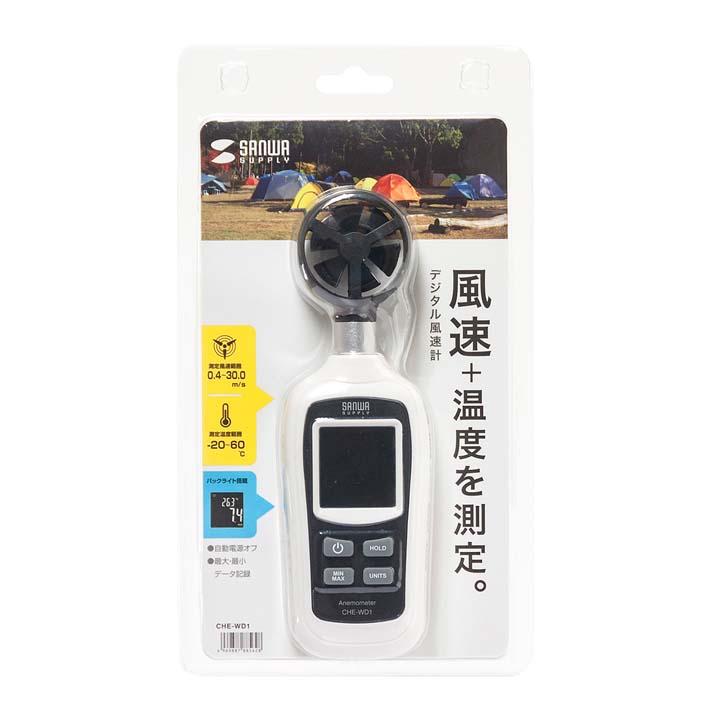 デジタル風速計 CHE-WD1温度 気象 簡単 データ記録 サンワサプライ 【TD】 【代引不可】