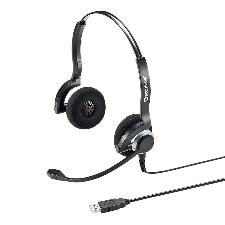USBヘッドセット(両耳タイプ) MM-HSU08BK送料無料 イヤーマイク 手元スイッチ 左右OK ヘッドホン サンワサプライ 【TD】 【代引不可】