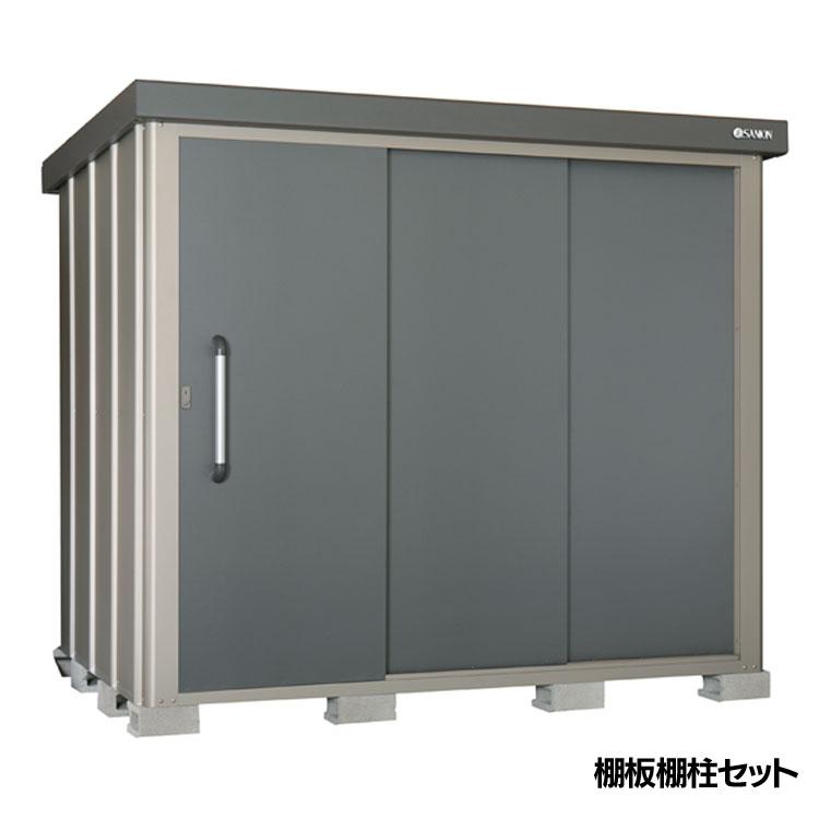 物置+SK共通棚板棚柱セット SK8-100送料無料 サンキン物置 SK8 収納庫 収納 一般地型 サンキン 【TD】【B】 【代引不可】