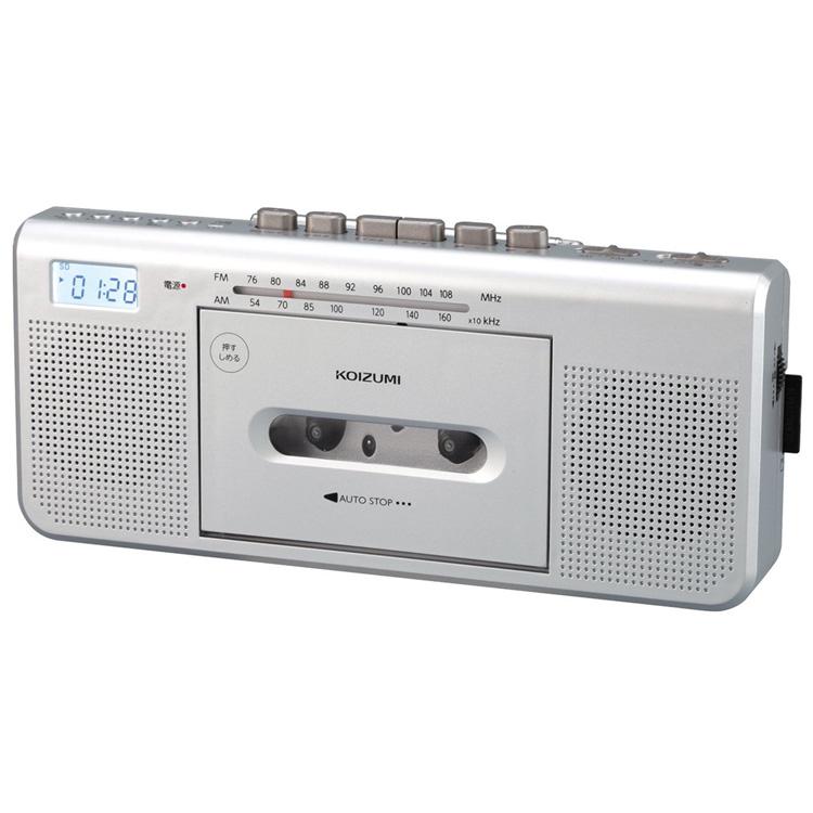 ステレオラジカセ シルバー SDD-1250/S送料無料 ラジカセ ラジオ ステレオ AM FM SD対応 KOIZUMI オーディオ 家電 コイズミ 【D】