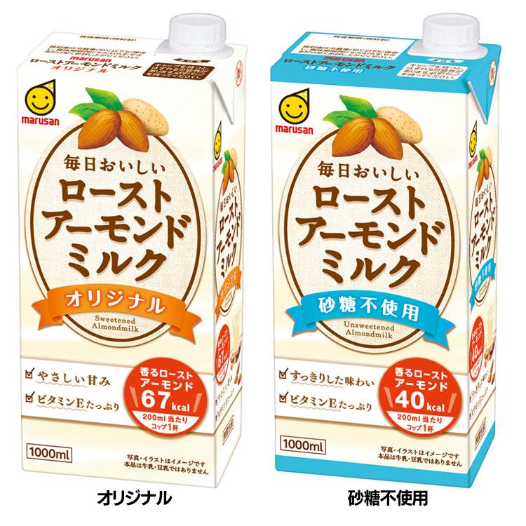 【6本入】 毎日おいしいローストアーモンドミルク 1L ミルク 微糖 砂糖不使用 アーモンド 1000ml marusan ビタミン 紙パック 6本 マルサンアイ オリジナル 砂糖不使用【D】