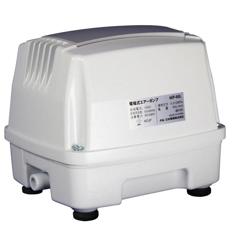 浄化槽ポンプ 60L ホワイト NIP-60L送料無料 エアーポンプ 浄化槽ブロアー 浄化槽ブロワー 浄化槽エアポンプ 日本電興 【D】