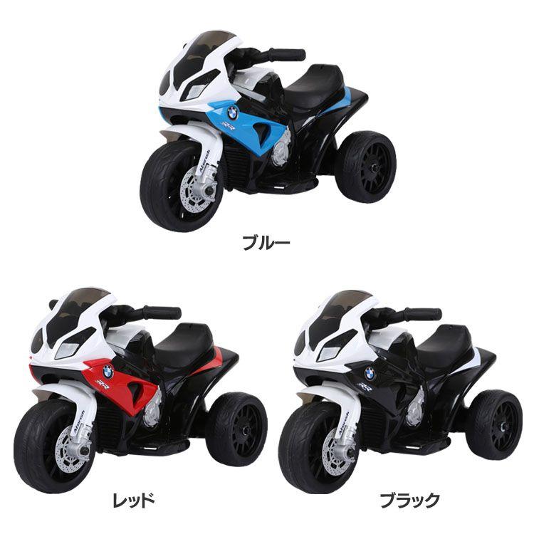 子供用電動乗用BMW 送料無料 子供用車 BMW 子供用バイク 乗用玩具 池商 ブルー【TD】 【代引不可】