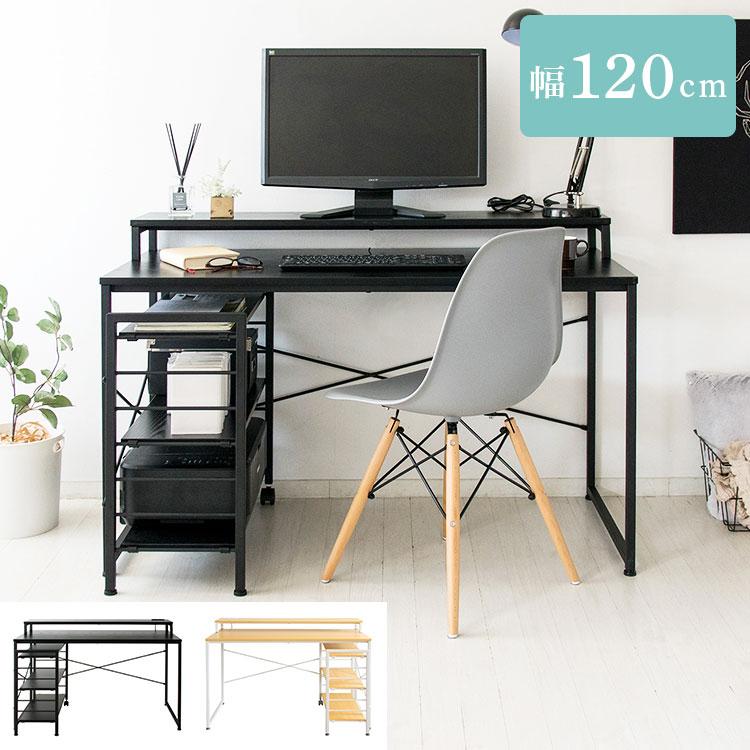 ラック付きI字デスク RTID-1200送料無料 机 ディスプレイ棚 ラック付 テーブル I字型 2口コンセント パソコン テレワーク 幅120cm 収納 ブラック ホワイト【D】