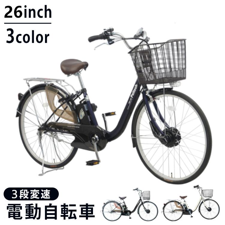 自転車 ペルテック 電動