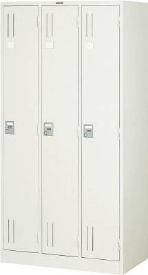 【取寄品】[TRUSCO]TRUSCO 手ブラキーロッカー 3人用 900X515XH1790 KL37[オフィス住設用品 オフィス家具 ロッカー トラスコ中山(株)]【TC】【TN】