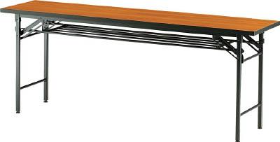 [TRUSCO]TRUSCO 折リタタミ会議テーブル 1800X450XH700 チーク TCT1845[オフィス住設用品 オフィス家具 会議用テーブル トラスコ中山(株)]【TC】【TN】