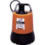 [ツルミ]ツルミ 低水位排水用水中ハイスピンポンプ 50Hz LSR2.4S[工事用品 ポンプ 水中ポンプ (株)鶴見製作所]【TC】【TN】