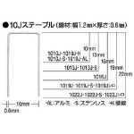 【20箱セット】[MAX]MAX ステープル(白) 肩幅10mm 長さ22mm 5000本入り 1022JWHITE[MAX 工事用品 土木作業・大工用品 釘打機 マックス(株)]【TC】