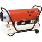 【取寄品】[静岡]静岡 熱風オイルヒーターHG50D HG50D[環境安全用品 冷暖対策用品 暖房用品 静岡製機(株)]【D】