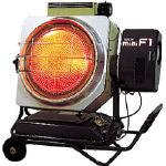【取寄品】[静岡]静岡 赤外線オイルヒーターVAL6ミニエフワン 50Hz VAL6MF1[環境安全用品 冷暖対策用品 暖房用品 静岡製機(株)]【TC】【TN】