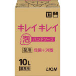 [ライオン]ライオン キレイキレイ泡ハンドソープ10L BPGHA10J[環境安全用品 労働衛生用品 ハンドソープ ライオンハイジーン(株)]【TC】【TN】