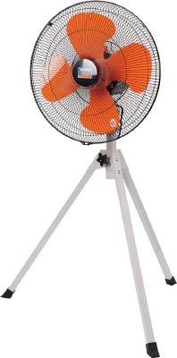 【送料無料】[TRUSCO] 工場扇 45cm アルミハネタイプ スタンド型 TFZRA-45S(TFZRA45S)全閉式工場扇 大型 扇風機 業務用扇風機 工場用 節電 冷風扇風機 サーキュレーター【TC】【TN】