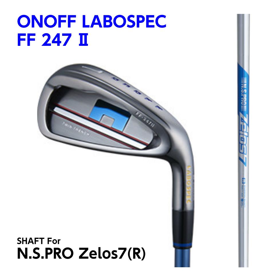 オノフ ラボスペック FF-247II アイアン Zelos7 (R) 5本セット (#7~#9,PW,AW) ONOFF LABOSPEC IRON FF 247 2