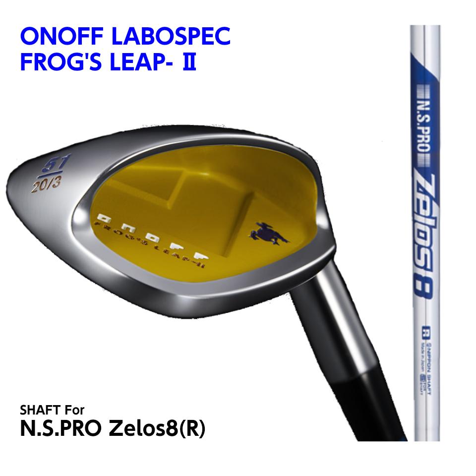 【64°在庫あります】【即納】オノフ ラボスペック フロッグ リープ 2 ウェッジ Zelos8 (R) ONOFF LABOSPEC FROG'S LEAP-2 wedge 51° 58° 64°バンカーが苦手な方に♪