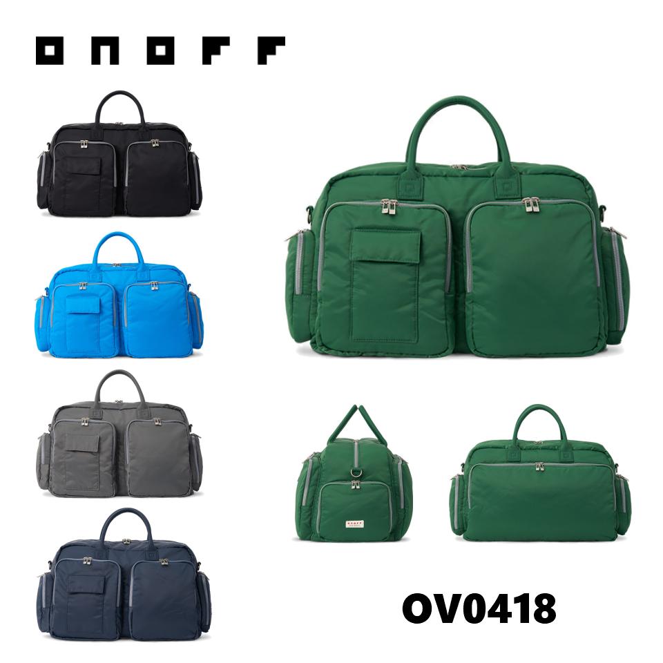オノフ ボストンバッグ OV0418 ONOFF BOSTONBAG 【48cm×29×31】