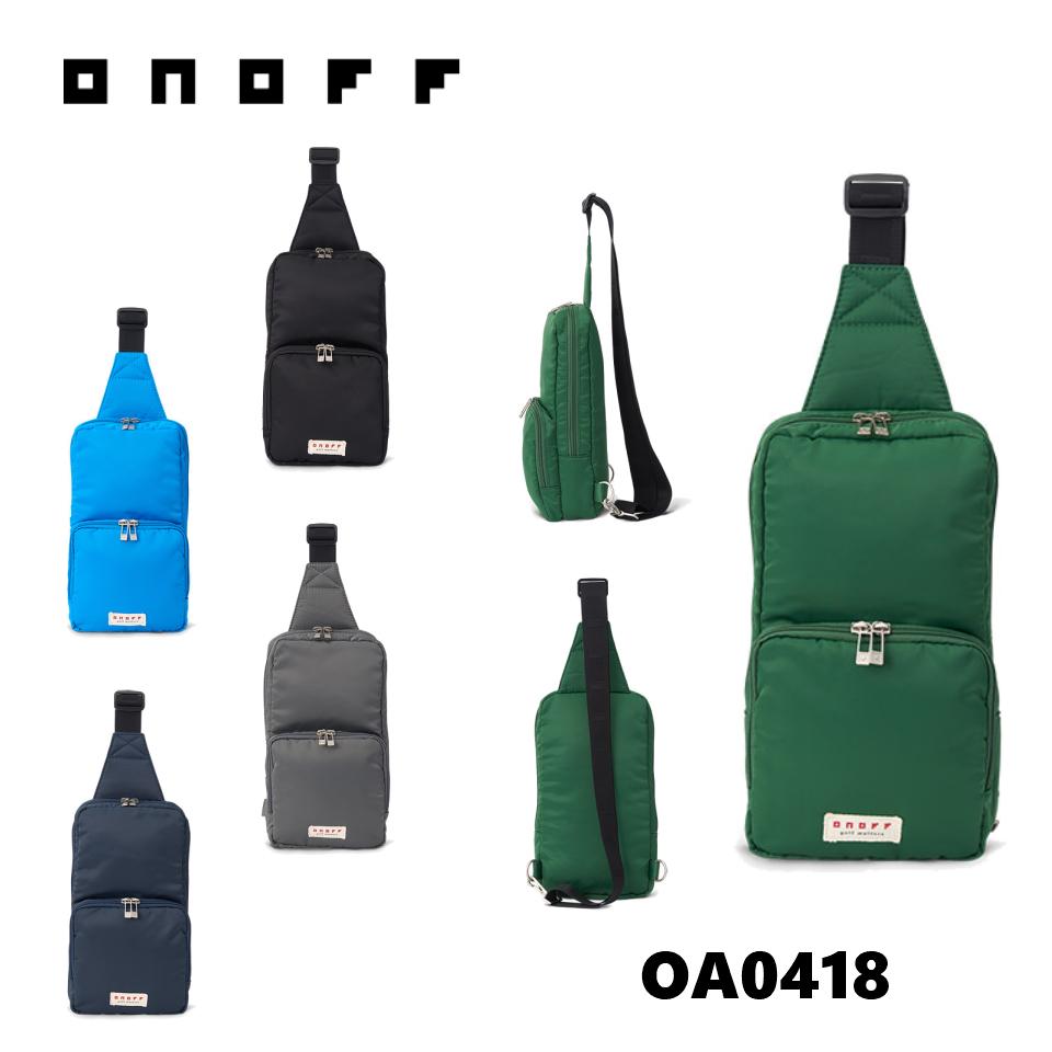 オノフ ボディバッグ OA0418 ONOFF BODYBAG 【17cm×8×31】