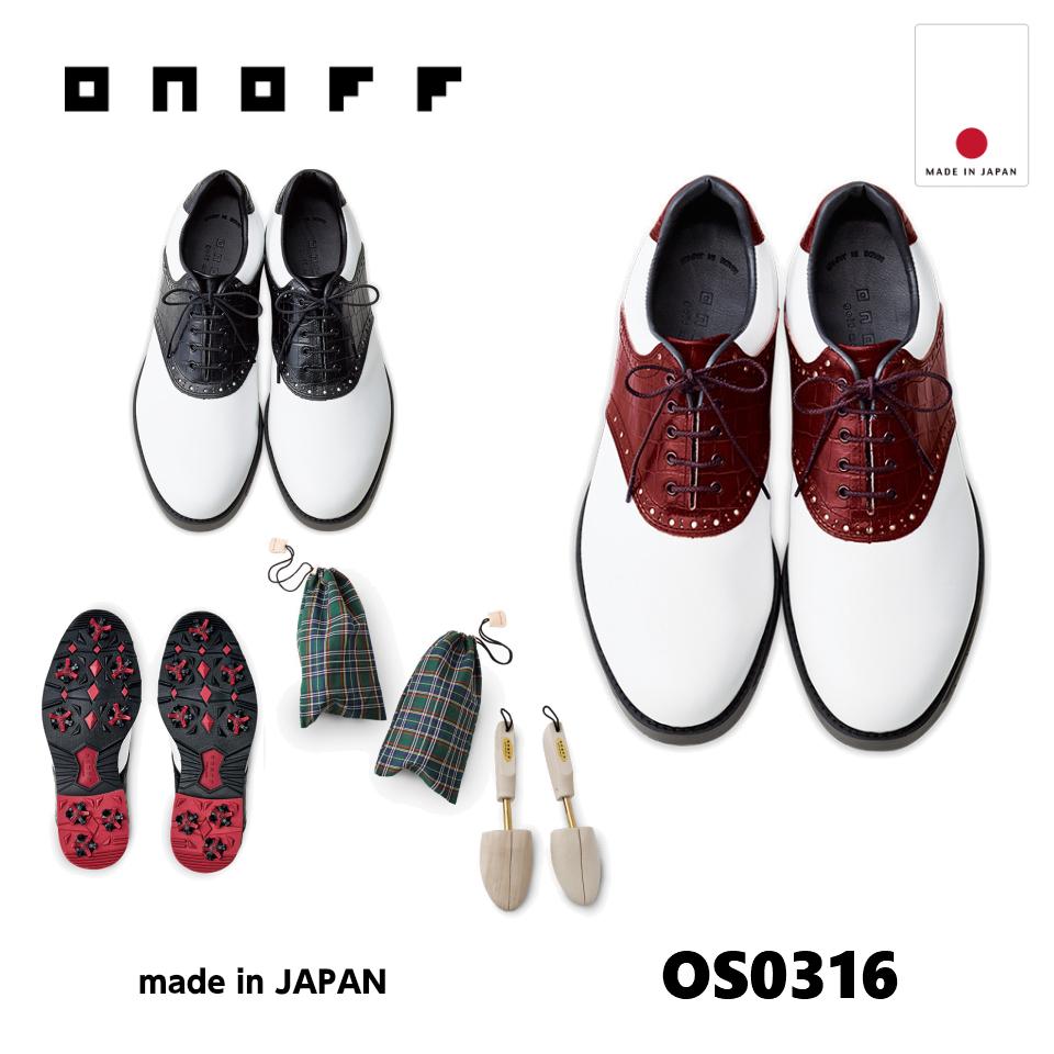 オノフ シューズ OS0316 メンズ ONOFF SHOES for Men's 24.5~27.5cm 3E made in JAPAN 牛革製【日本製】