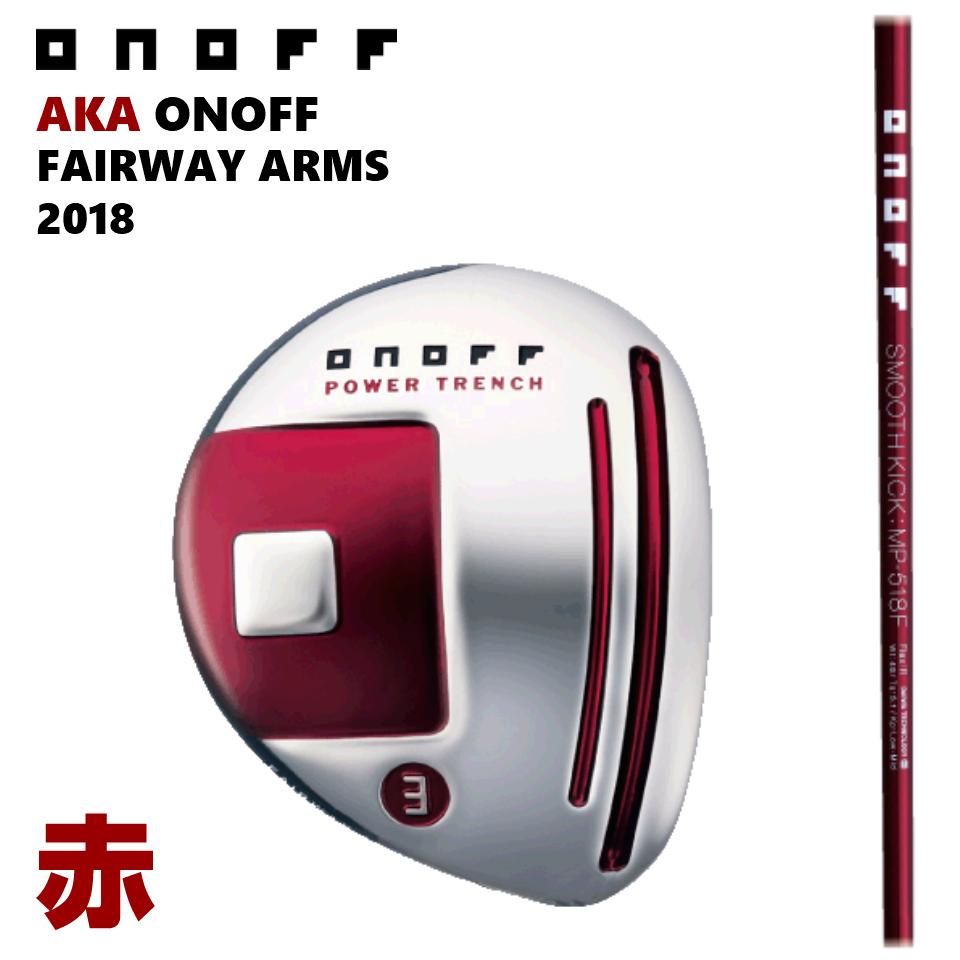 オノフ フェアウェイアームズ アカ 赤 ONOFF FAIRAY ARMS AKA SMOOTH KICK MP-518F