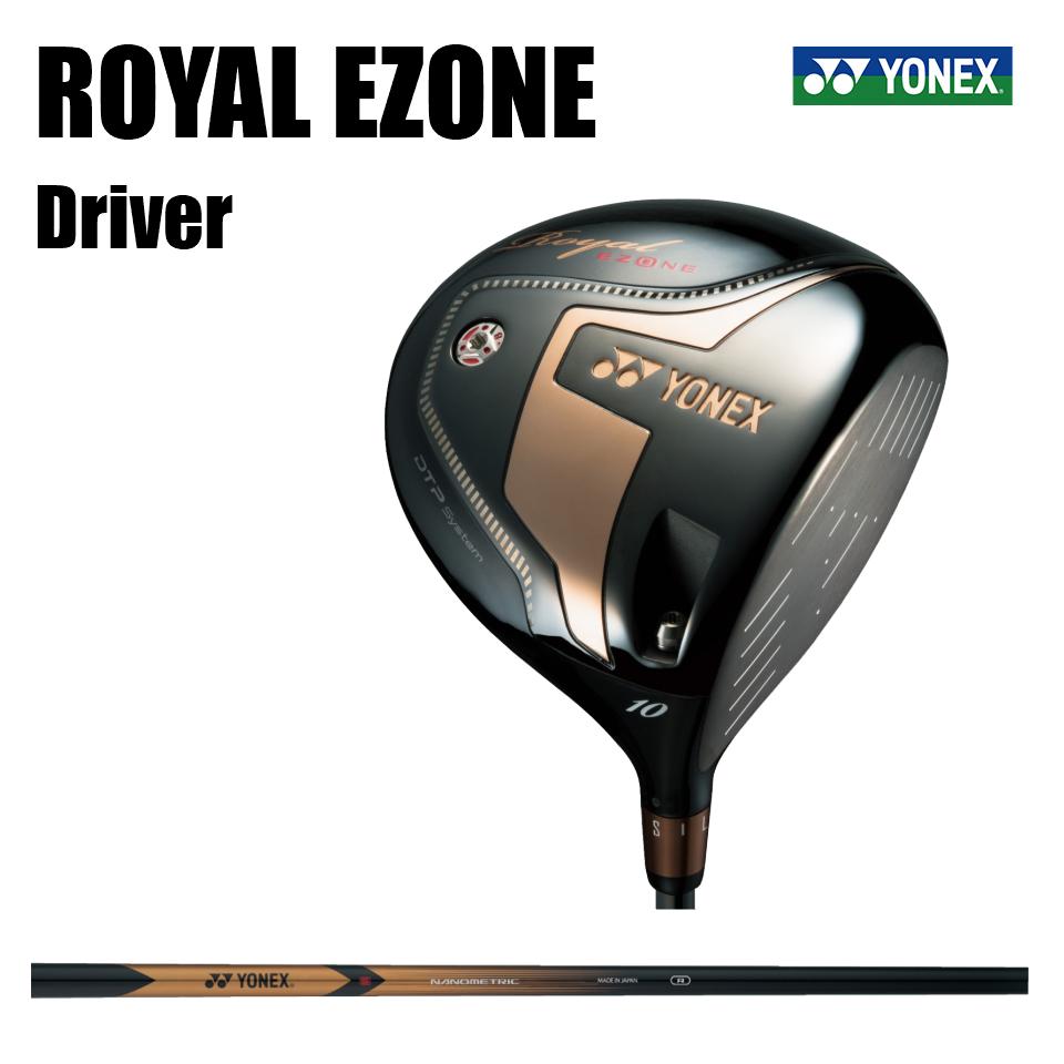 【即納致します】ヨネックス ROYAL EZONE ドライバー XELA for Royal (R) YONEX ロイヤル イーゾーン DRIVER