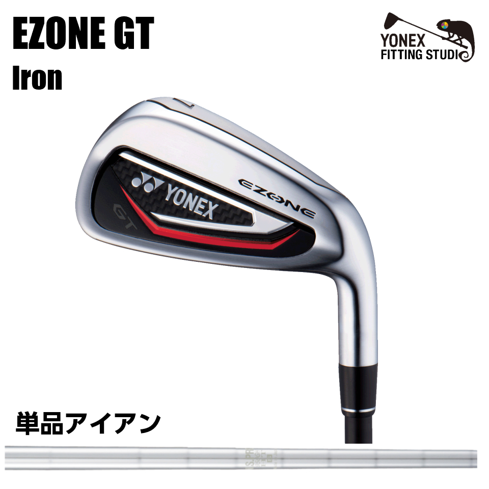 ヨネックス イーゾーン GT アイアン YONEX EZONE GT IRON NS 950 HT (S) 2018 単品アイアン