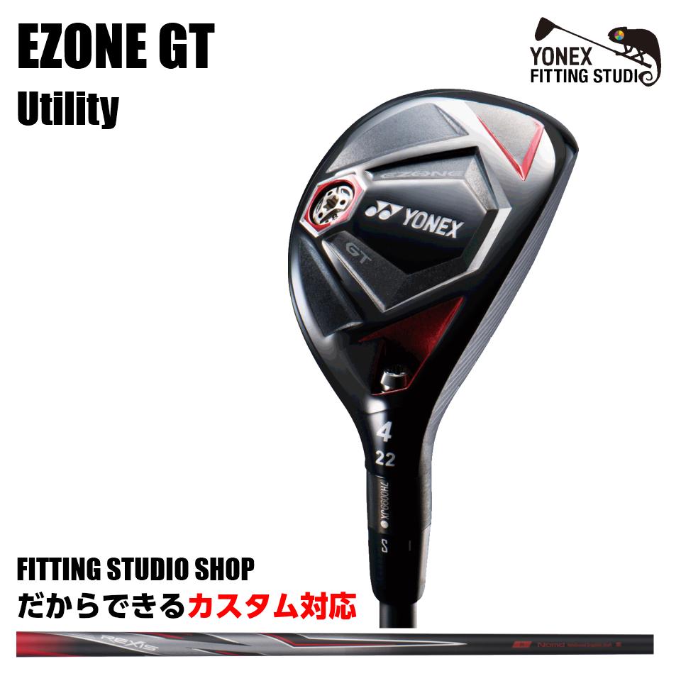 ヨネックス イーゾーン GT ユーティリティ YONEX EZONE GT UTILITY 2018