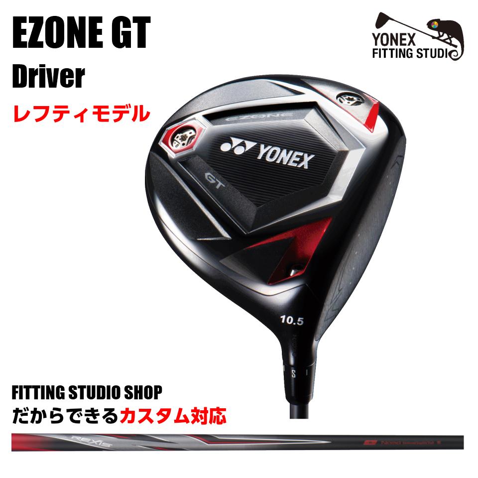 ヨネックス イーゾーン GT ドライバー レフティ YONEX EZONE GT DRIVER 2018 左利き用