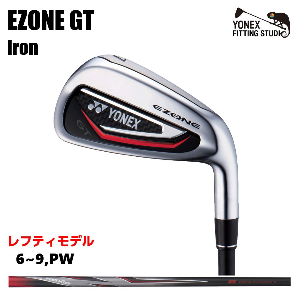 ヨネックス イーゾーン GT アイアン レフティ YONEX EZONE GT IRON REXIS for EZONE GT カーボン 2018 6~PW 5本セット 左利き用