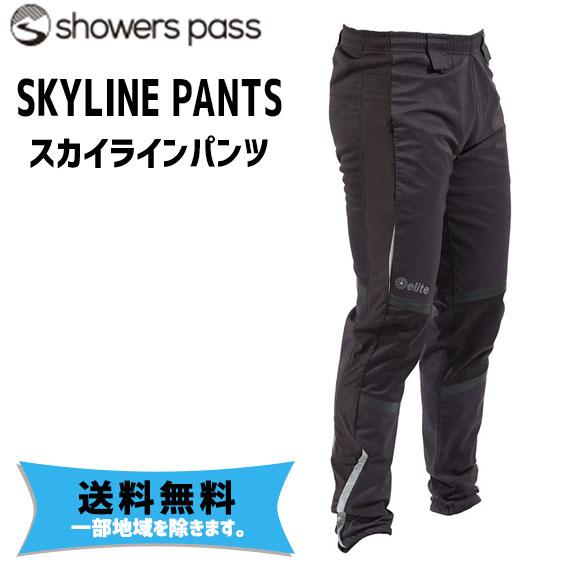 メンズ レインウェア 自転車 MEN 男性用 買収 秋冬 Showers Pass PANTS 一部地域は除く 送料無料 ブラック お得セット シャワーズパス スカイラインパンツ SKYLINE