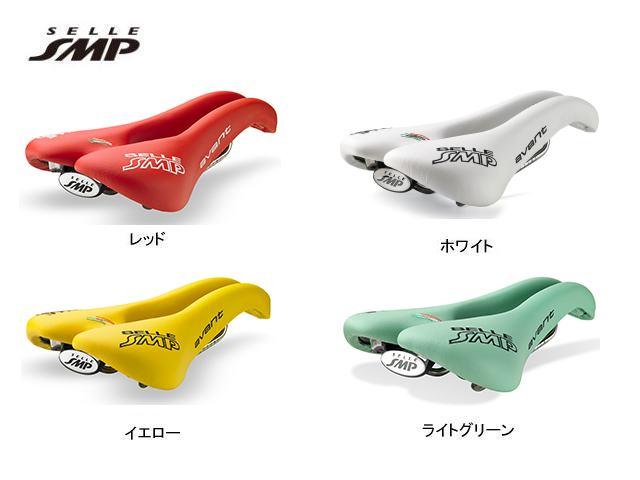 SELLE SMP コンフォートサドル AVANT 自転車 サドル 【送料無料】(沖縄・離島を除く)