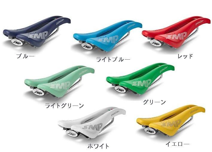 SELLE SMP BLASTER ブラスター 自転車 サドル 【送料無料】(沖縄・北海道・離島は追加送料かかります)