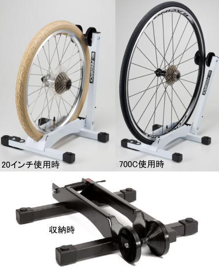 Velo Hinge Source · Feedback Sports Rakk Bicycle Storage Stand Bicycle  Model Ideas