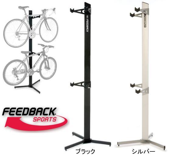 FEEDBACK SPORTS ディスプレイスタンド Velo Cache 2-Bike Column 【送料無料】(沖縄・離島を除く)
