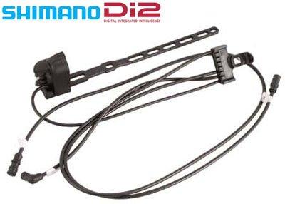 シマノ DURA ACE Di2EW-7970 M(830mm)エレクトリックワイヤー 【送料無料】(沖縄・離島を除く)