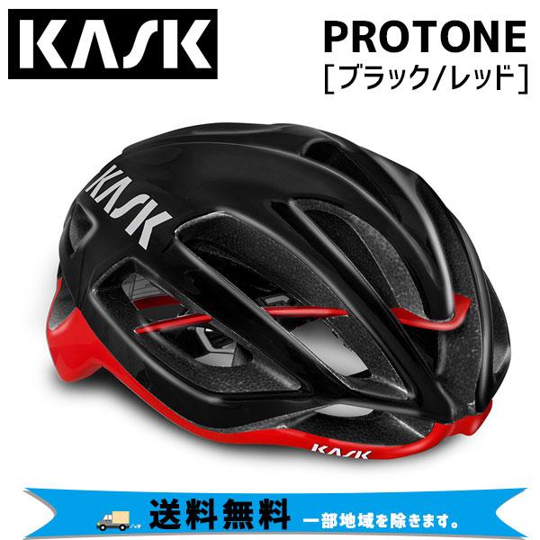最高級 KASK 一部地域は除く カスク ヘルメット PROTONE KASK BLK 自転車/RED プロトーネ ブラック/レッド 自転車 送料無料 一部地域は除く, 菓匠 華月:b78ad4d1 --- kventurepartners.sakura.ne.jp