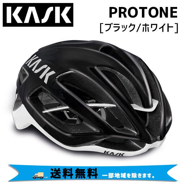 都内で KASK KASK ブラック/ホワイト カスク プロトーネ ヘルメット PROTONE BLK/WHT プロトーネ ブラック/ホワイト 自転車 送料無料 一部地域は除く, 雑貨屋azarアザール:f7043a04 --- kventurepartners.sakura.ne.jp