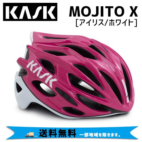 JCF公認 ロード KASK カスク ヘルメット MOJITO X IRIS WHT モヒートエックス アイリス ホワイト 自転車 送料無料 一部地域は除く  ヘルメット