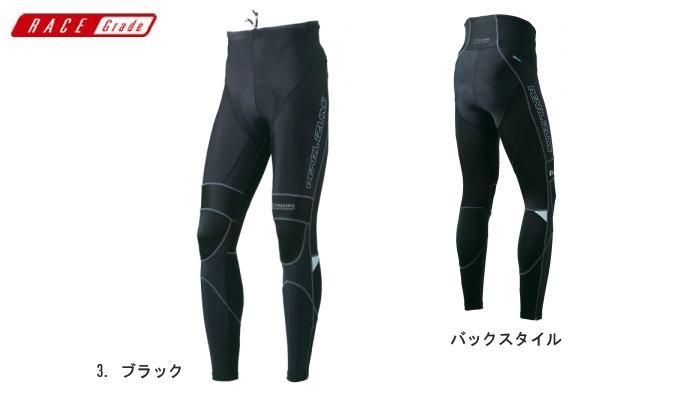 パールイズミ 928-3DNP プリザーブ バイク タイツ 【3.ブラック】 【送料無料】(沖縄・離島を除く)