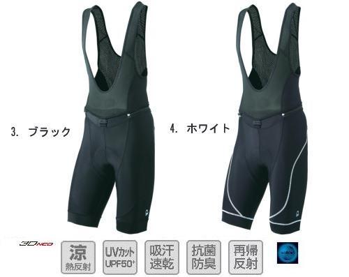 パールイズミ T221-3D コールドブラック クイックビブ パンツ 自転車 【送料無料】(沖縄・離島を除く)