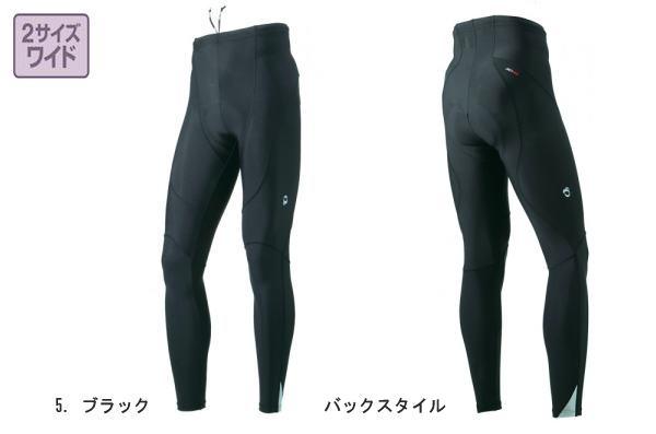 パールイズミ B228-3D コールドブラック タイツ (2サイズワイド) 【送料無料】(沖縄・離島を除く)