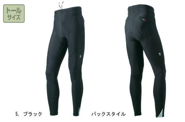 パールイズミ  L228-3D コールドブラック タイツ (トールサイズ) 自転車 【送料無料】(沖縄・離島を除く)