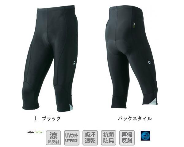 パールイズミ 235MEGA コールドブラック メガ スパッツ 自転車【送料無料】(沖縄・離島を除く)