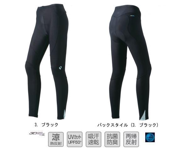 パールイズミ 女性用 WB228-3DNP コールドブラック UV タイツ (2サイズワイド) 【送料無料】(沖縄・離島を除く)